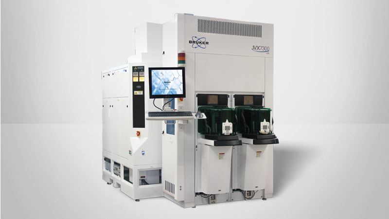 X-Ray Metrology for In-fab R&D and In-line Production Process Monitoring